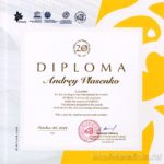 2019_Диплом_АВласенко_МХКДЮТ ДРМ_result