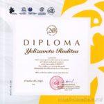 2019_Диплом_ЕРудица_МХКДЮТ ДРМР_result