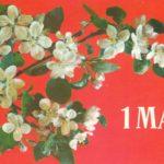 1 МАЯ_3а_result_10