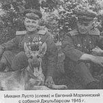 13_ С Джульбарсом, 1945