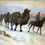 Флеров К. Верблюды в прифронтовой полосе, 1942_result_11