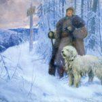 Комаров А. Красноармеец-пограничник..., 1947_result_02