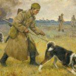 Комаров А. Собаки-миноискатели, 1947_result_09