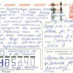 МИР ТРУД МАЙ С праздником!_14б_result_19