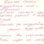 С ПРАЗДНИКОМ 1 МАЯ!_9б_result_21