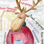 Иванова Алена, 16 лет Дружи с природой! РФ, Республика Татарстан, г. Нижнекамск