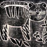 Нежинская Александра, 9 лет Амурский тигр РФ, Еврейская автономная область, г. Биробиджан