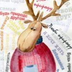 cks_Иванова Алена, 16 лет Дружи с природой! РФ, Республика Татарстан, г. Нижнекамск