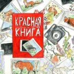 cks_Купченко Софья, 14 лет Они могут совсем исчезнуть РФ, Камчатский край, г. Елизово
