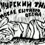 cks_Яркина Татьяна, 13 лет После обеда РФ, Ростовская область, г. Волгодонск